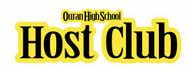 Ouran High School Host Club Box Set -- AUG121345