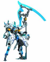 Frame Arms NSG-X2 Hresvelgr=Ater Model Kit -- Kotobukiya -- AUG121894