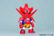 Mb Gokin Mbg-01 Getter Dragon Figure -- AUG121897