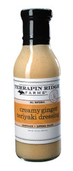 Terrapin Ridge Creamy Ginger Teriyaki Dressing