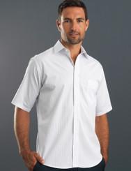 John Kevin Mens Short Sleeve Self Patterned Check Shirt