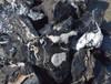 5lb Black Sieryu Stone