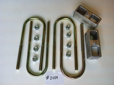 """Rear 2"""" drop lowering kit for all cars with 1-3/4"""" wide springs"""