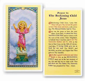 Prayer to the Beckoning Child Jesus Laminated Holy Card