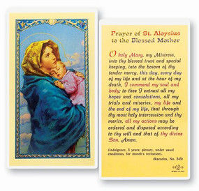 Madonna of the Street (Prayer of St. Aloysius) Laminated Holy Card