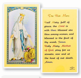 Hail Mary Laminated Holy Card