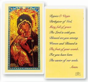 Rejoice O Virgin Laminated Holy Card