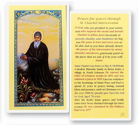 St. Charbel - Prayer for Graces Laminated Holy Card