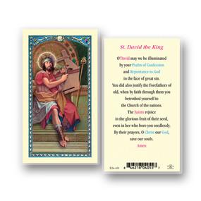 St. David the King Laminated Holy Card