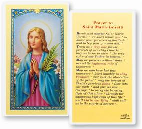 St. Maria Goretti Prayer Laminated Holy Card