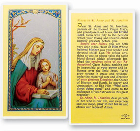 St. Anne and St. Joachim Laminated Holy Card