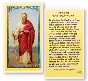 St. Paul Prayer for Patience Laminated Holy Card