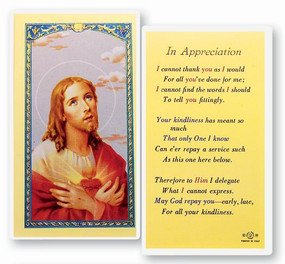 In Appreciation Laminated Holy Card