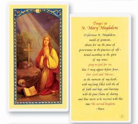 St. Mary Magdalene Prayer Laminated Holy Card