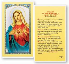 Immaculate Heart of Mary Novena Prayer Laminated Holy Card (E24-201)