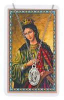 (PSD500CT) ST CATHERINE PRAYER CARD SET