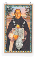 (PSD550TQ) ST THOMAS AQUINAS PRAYCARD SET