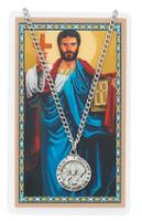 (PSD600TY) ST TIMOTHY PRAYER CARD SET