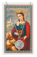 (PSD600EZ) ST ELIZABETH PRAYER CARD SET