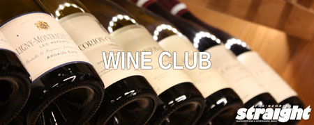 Marquis Wine Club, in association with the Georgia Straight