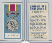 A46-32 Amalgamated, Medals Of World, 1959, #1 Tibet Medal