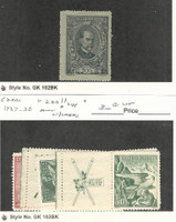 Czechoslovakia, Postage Stamp, #62, 233//245 (4 Dif) Labels Mint Hinged, 1920-8