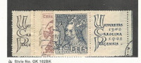 Czechoslovakia, Postage Stamp, #346-349 With Labels Used, 1948