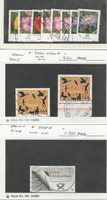 Germany, Postage Stamp, #2308//14, 2336-36A, 2468A Used, 2005-08