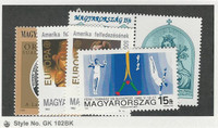 Hungary, Postage Stamp, #3343-3347 Mint NH, 1992 Europa, Sports