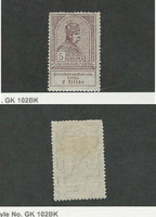 Hungary, Postage Stamp, #B17 Mint Hinged, 1913 Semi Postal