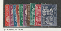 Hungary, Postage Stamp, #C53-C62 Mint Hinged, 1948 Airpost