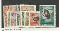 Hungary, Postage Stamp, #C136-C145 Used, 1954 Insects