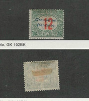 Hungary, Postage Stamp, #1NJ3 Mint Hinged, 1919 Occupation Arad