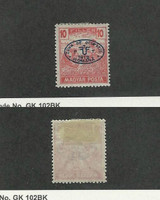 Hungary, Postage Stamp, #2N4 Mint Hinged, 1919 Occupation Debrecen
