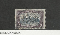 Hungary, Postage Stamp, #2N20b Used, 1919 Black Overprint