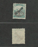 Hungary, Postage Stamp, #2N37 NH Mint, 1919 Occupation Debrecen