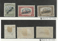Hungary, Postage Stamp, #2N43-45 Mint Hinged, 1919 Occupation Debrecen