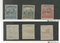 Hungary, Postage Stamp, #2N56, 2N56A, 2N57 Mint Hinged, 1919 Occupation