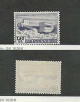 Iceland, Postage Stamp, #292 Mint Hinged, 1956