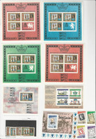 St. Lucia, Postage Stamp, #468-41, 442, 438-41, 459a, 478-82 Mint NH (p)
