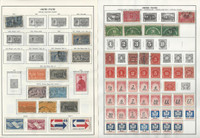 United States Stamp Collection 1879-1985 on 6 Harris Pages, Back of Book
