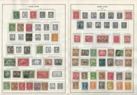 United States Stamp Collection 1923-1941 on 11 Harris Pages