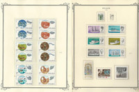 Poland Stamp Collection 1979-1981 on 24 Scott Specialty Pages, Mint NH