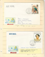Aitutaki Stamp Collection 1991-1995 First Day Covers, #454, 511 Bird, Queen