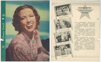 F5-3 Dixie Cup, Premium, 1937, Movie Stars, Eleanor Powell
