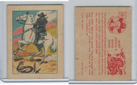 F278-12 Post Cereal, Hopalong Cassidy Wild West, 1951, #16 Rattle Snake