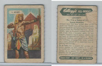 FC9-3 Kellogg's, General Interest - Sports History, 1945, #4 Archery