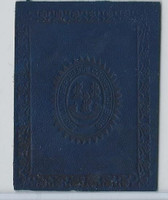 L23 American Tobacco Leather, State Seals, 1912, Connecticut