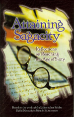Attaining Sagacity
