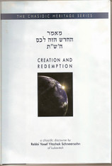 Chasidic Heritage Series | Creation & Redemption